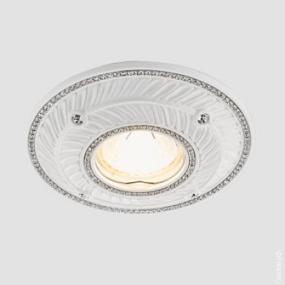 DESIGN AMBRELLA LIGHT СВЕТИЛЬНИК D4468 W/CH